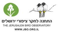 Jerusalem Bird Observatory